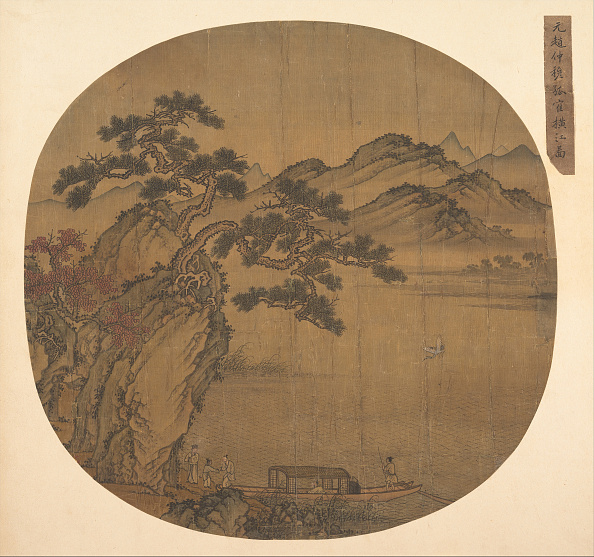 "Circa 14th Century「Illustration Of Su Shis ""Second Ode On The Red Cliff"",」:写真・画像(8)[壁紙.com]"