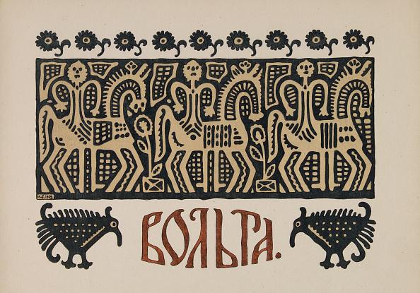 Lithograph「Illustration For Old Russian Legend Volga」:写真・画像(15)[壁紙.com]