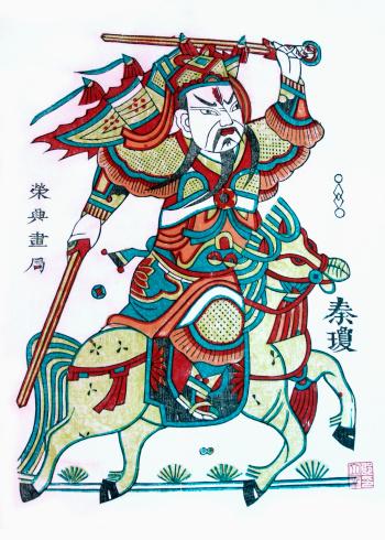 戦国武将「Illustration」:スマホ壁紙(2)