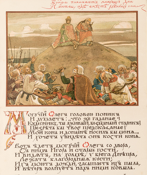 Chromolithograph「Illustration To The Canto Of Oleg The Wise」:写真・画像(10)[壁紙.com]