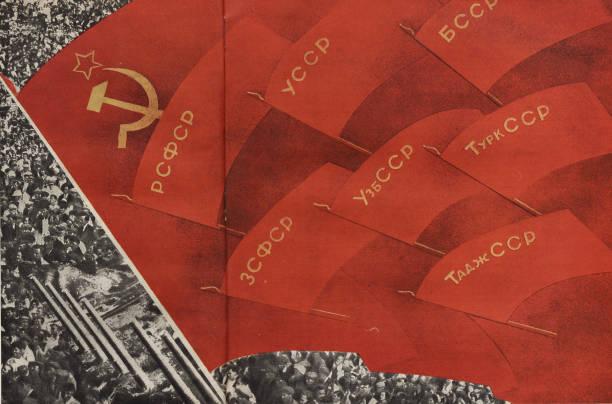 Illustration From Ussr Builds Socialism:ニュース(壁紙.com)