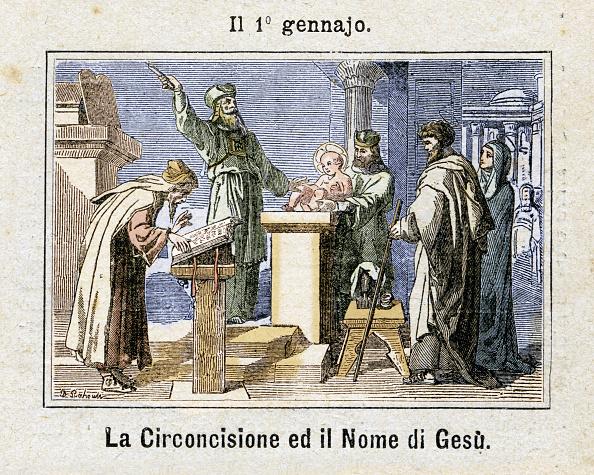 Circumcision「Child Jesus」:写真・画像(13)[壁紙.com]