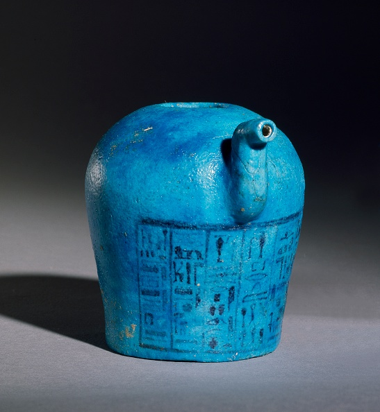 Blue「Spouted Faience Vessel With Inscription」:写真・画像(14)[壁紙.com]