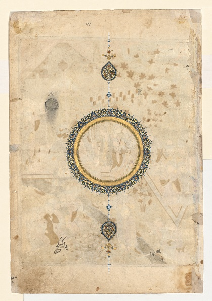 Manuscript「Shamsa (Recto) From Right Folio From A Double-Page Frontispiece Of A Shahnama...」:写真・画像(16)[壁紙.com]