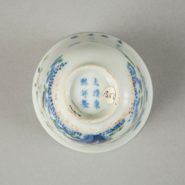 Enamel「Underglaze blue month cup with polychrome enamelled decoration of a prunus tree」:写真・画像(8)[壁紙.com]