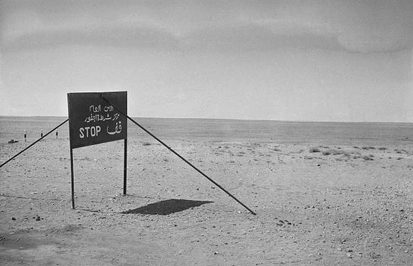 Empty「Jordan border」:写真・画像(13)[壁紙.com]