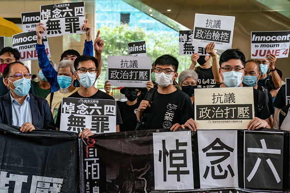 Pro-Democracy「Hong Kong Pro Democracy Supporters Attend Unauthorised Assembly Court Hearing」:写真・画像(1)[壁紙.com]