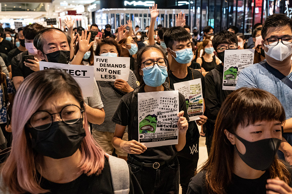 Economy「Anti-Government Protest Movement in Hong Kong」:写真・画像(18)[壁紙.com]