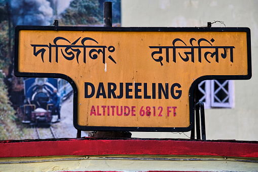 Himalayas「India, West Bengal, Darjeeling, train station for the toy train」:スマホ壁紙(13)