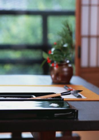 Japan「Image of a Japanese art of calligraphy」:スマホ壁紙(4)