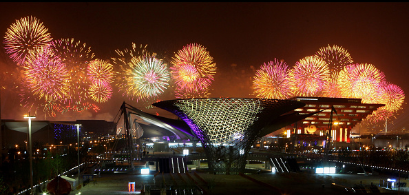 Panoramic「World Expo 2010 - Opening Ceremony」:写真・画像(15)[壁紙.com]