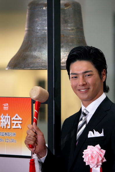 Ryo Ishikawa「Tokyo Stock Exchange Close For New Year Holiday」:写真・画像(0)[壁紙.com]