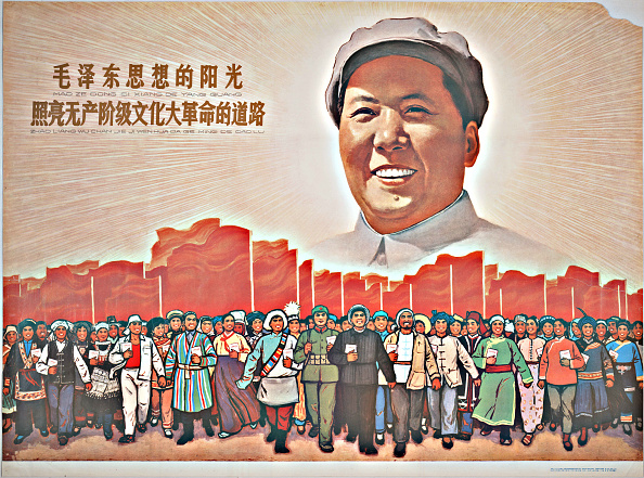 Poster「The Sunshine Of Mao Zedong Thought Illuminates The Path Of The Great Proletarian Cultural Revolution」:写真・画像(13)[壁紙.com]