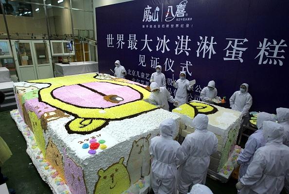 "Sweet Food「Children's Play ""Magic Mountain"" To Present World's Largest Icecream Cake In Beijing」:写真・画像(19)[壁紙.com]"