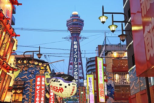 ネオン「Osaka Shinsekai Tsutenkaku Tower, Osaka, Japan」:スマホ壁紙(14)