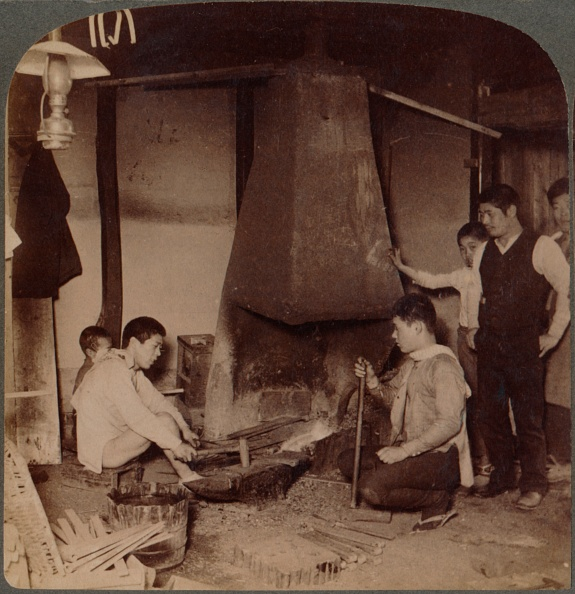 Yokohama「'A Japanese Blacksmith At His Forge, Yokohama, Japan', 1904」:写真・画像(13)[壁紙.com]