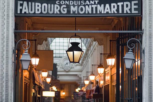 Entrance to Passage Couverts, Paris:スマホ壁紙(壁紙.com)