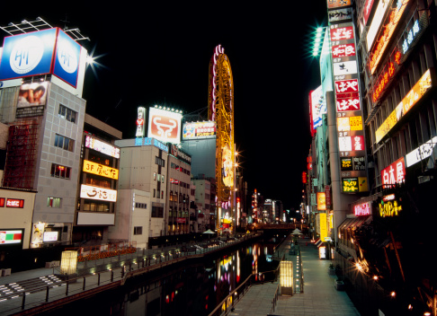 ネオン「Dotonbori, Osaka, Japan」:スマホ壁紙(19)