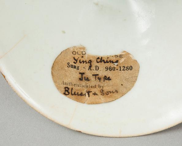 Bowl「Plain qingbai bowl, Northern Song dynasty (960-1127)」:写真・画像(3)[壁紙.com]
