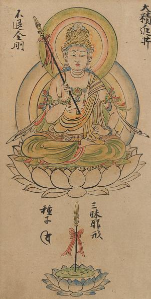 Water Lily「Daishojin Bosatsu」:写真・画像(19)[壁紙.com]