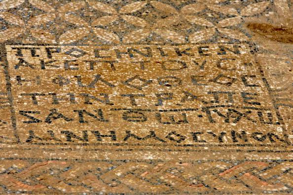Morning「Ancient Christian Church Found In Israel」:写真・画像(8)[壁紙.com]
