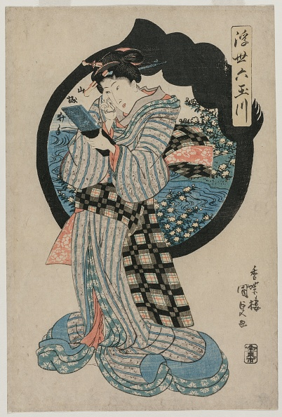 Hand Mirror「Woman With A Hand Mirror (From The Series The Six Tama Rivers Of The Floating World)」:写真・画像(6)[壁紙.com]
