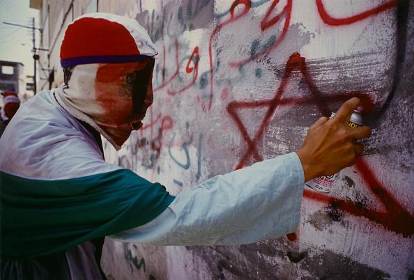 Paint「First Palestinian Intifada」:写真・画像(5)[壁紙.com]