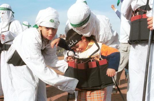 Suicide Bombing「Hamas Anniversary」:写真・画像(8)[壁紙.com]