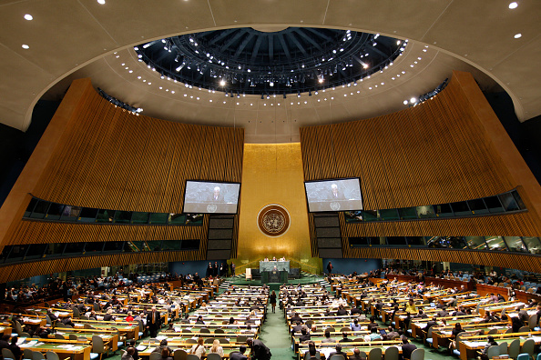United Nations Building「Gathering Of World Leaders At U.N. General Assembly Continues」:写真・画像(7)[壁紙.com]
