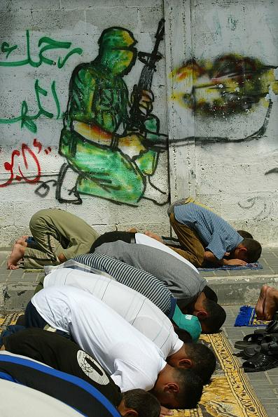 Rug「Palestinians Attend Friday Prayers」:写真・画像(15)[壁紙.com]