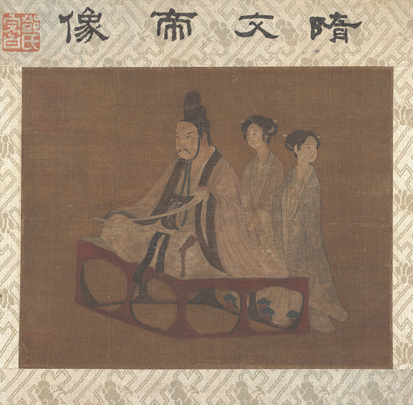 Circa 14th Century「An Emperor With Two Ladies. Creator: Unknown.」:写真・画像(12)[壁紙.com]