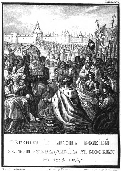 Religious Icon「The transportation the icon of Our Lady from Vladimir to Moscow. 1395 (From Illustrated Karamzin), Artist: Chorikov, Boris Artemyevich (1802-1866)」:写真・画像(9)[壁紙.com]