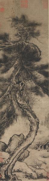 Circa 14th Century「Dragon Pine」:写真・画像(18)[壁紙.com]