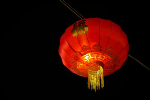 Chinese Lantern「Chinese traditional red lantern」:スマホ壁紙(5)