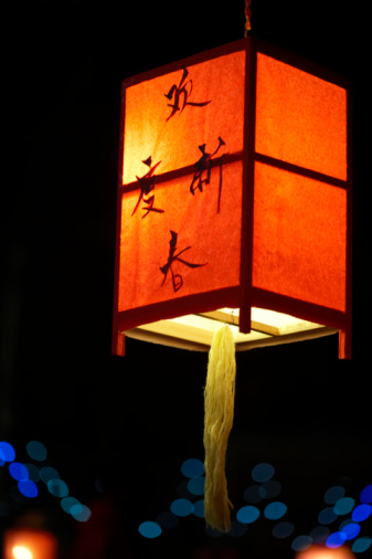 Chinese Lantern「Chinese traditional hand-made lantern」:スマホ壁紙(11)