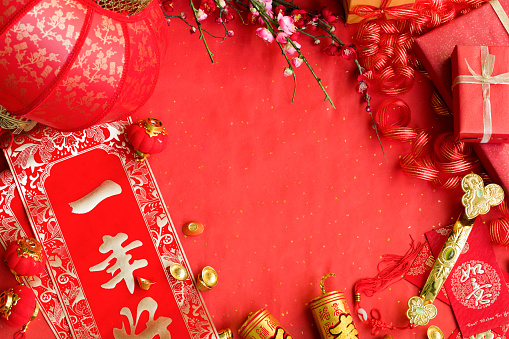梅の花「Chinese traditional items for Chinese New Year」:スマホ壁紙(2)