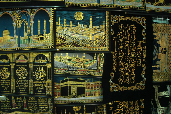 Jiddah「Souvenirs Of Mecca」:写真・画像(5)[壁紙.com]