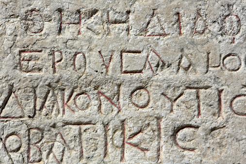 Ancient Greece「Greek inscription」:スマホ壁紙(13)