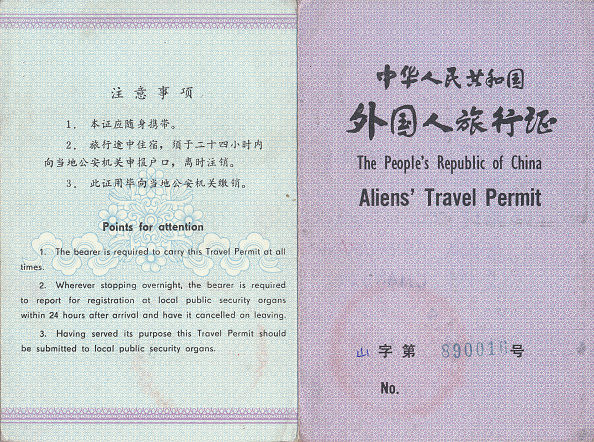 パスポートスタンプ「Aliens Travel Permit」:写真・画像(16)[壁紙.com]