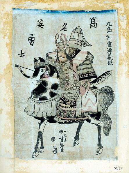 戦国武将「The warrior Minamoto No Yoshitsune on horseback, Japanese, 1886. Artist: Utagawa Yoshimori」:写真・画像(16)[壁紙.com]