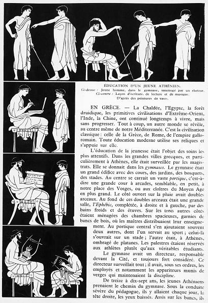 Vase「Athenian Education」:写真・画像(7)[壁紙.com]