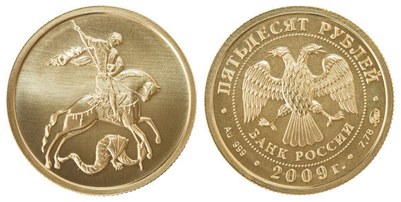 2009「Russian gold coin on white background」:スマホ壁紙(9)
