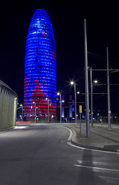 City Life「View of the Agbar Tower at night」:写真・画像(16)[壁紙.com]