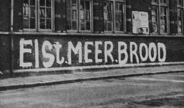Dutch Culture「Dutch Resistance Grafitti」:写真・画像(1)[壁紙.com]