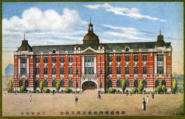 City Life「Governor 's office, Seoul, Korea, early 20th century」:写真・画像(10)[壁紙.com]