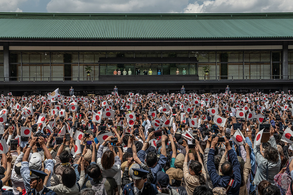 Imperial Palace - Tokyo「Emperor Naruhito Makes First Official Public Appearance Since Coronation」:写真・画像(13)[壁紙.com]