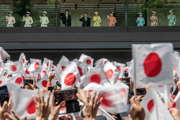 Chrysanthemum「Emperor Naruhito Makes First Official Public Appearance Since Coronation」:写真・画像(19)[壁紙.com]