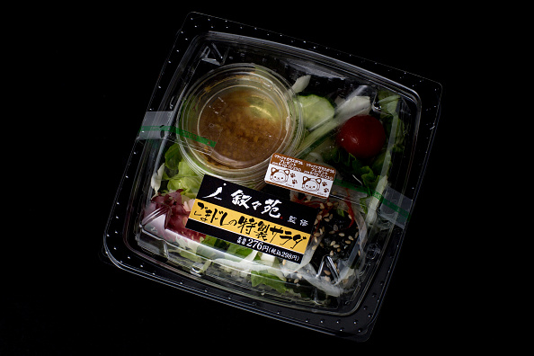 "Salad「""Konbini"" Food In Japan」:写真・画像(9)[壁紙.com]"