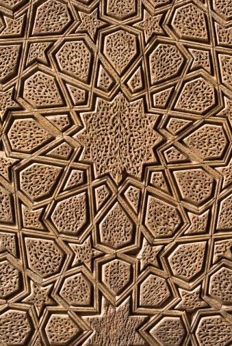 Iranian Culture「Texture」:スマホ壁紙(11)