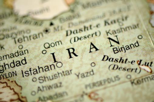 Equality「Iran」:スマホ壁紙(9)